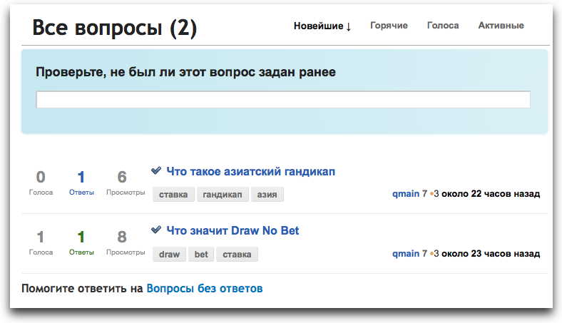 сайты форумов о ставках